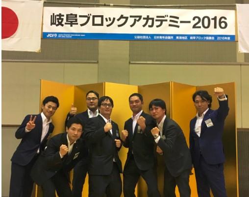 アカデミー2016
