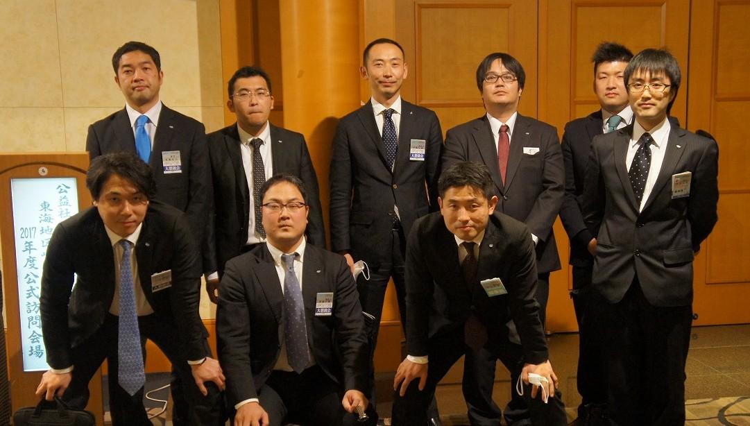 公式訪問に出席したメンバー一同