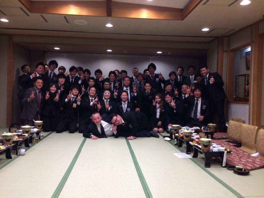 20190120京都会議3